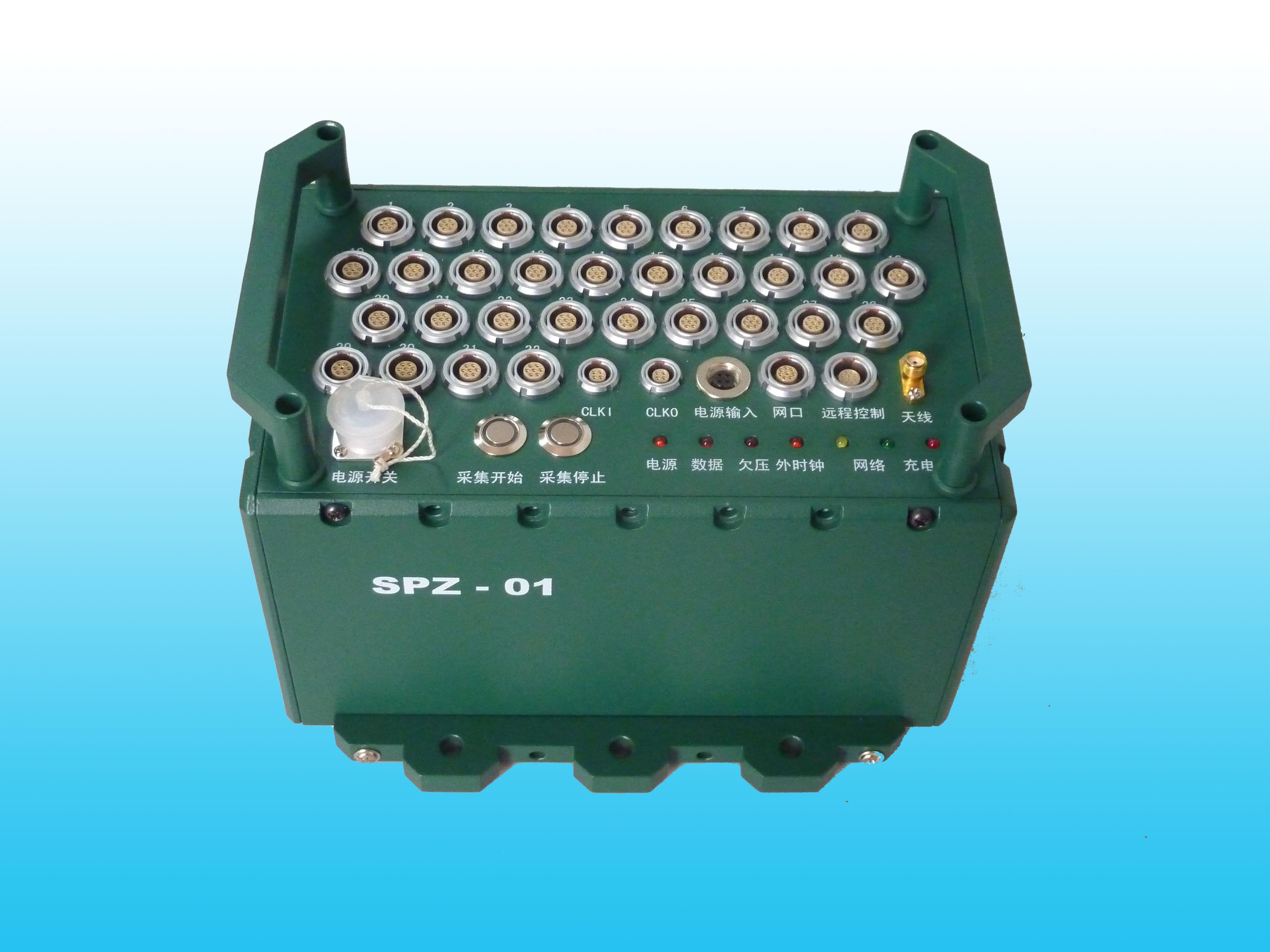 碰撞测试数据采集系统SPZ-01