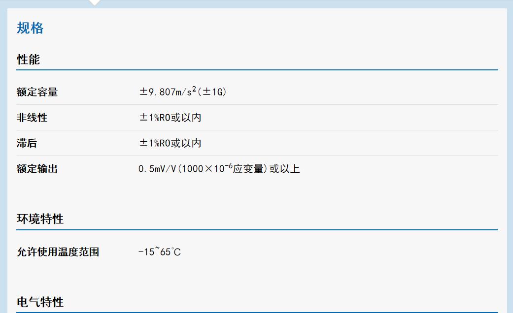 字幕网app 安卓