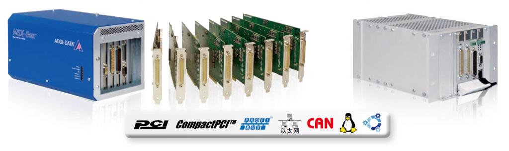 ADDI-DATA 开源的PAC系统MSX-Box